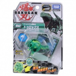 Bakugan Battle Planet 002 Trox Green Basic Pack