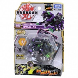 Bakugan 005 Kerboros Black DX Pack