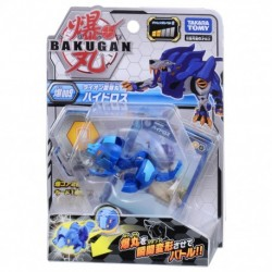 Bakugan Battle Planet 009 Hydorous Blue Basic Pack