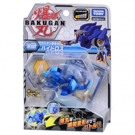 Bakugan Battle Planet 009 Hydorous Blue Basic Pack