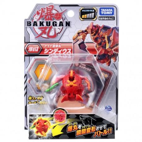 Bakugan Battle Planet 013 Shindius Basic Pack