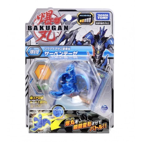 Bakugan Battle Planet 019 Leviathan Blue Basic Pack
