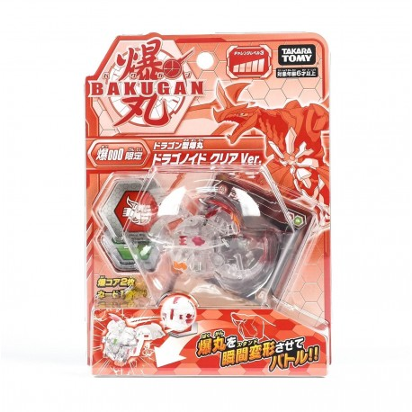 Bakugan Battle Planet 000 Dragonoid Basic Pack (Diamond EX)
