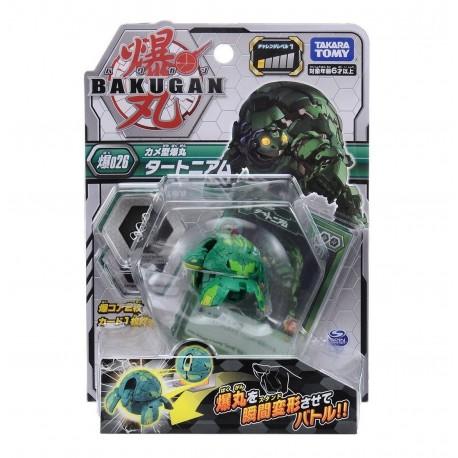 Bakugan Battle Planet 026 Archelon Green Basic Pack