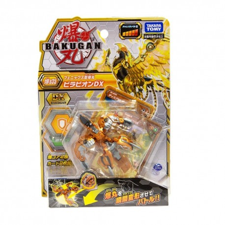 Bakugan Battle Planet 035 Pyravian Gold DX Pack
