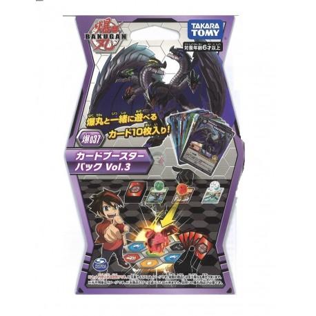 Bakugan Battle Planet 037 Card Booster Pack Vol 3
