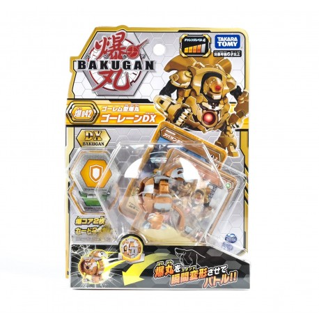 Bakugan Battle Planet 042 Goreene Gold DX Pack