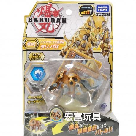Bakugan Battle Planet 043 Trhyno Gold DX Pack